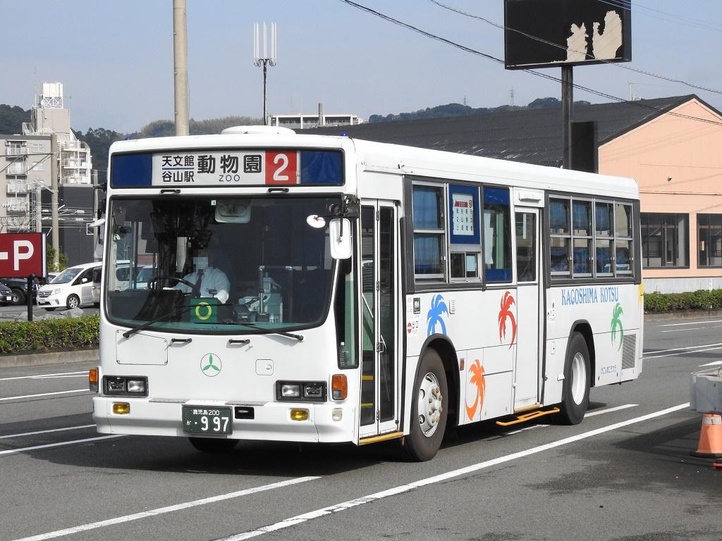 f:id:Rapid_Express_KobeSannomiya:20210228101614j:plain