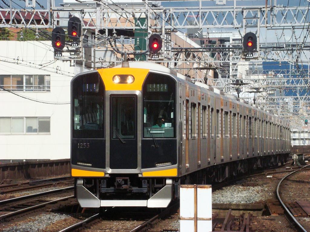 f:id:Rapid_Express_KobeSannomiya:20210228101639j:plain