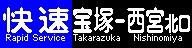 f:id:Rapid_Express_KobeSannomiya:20210301184353j:plain