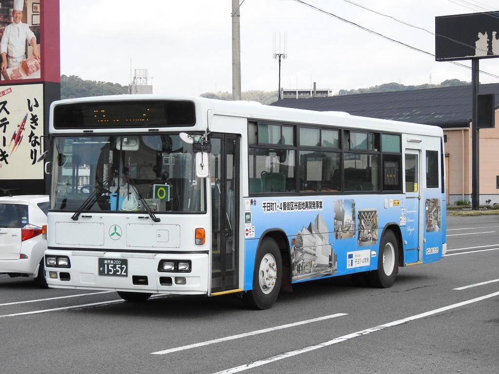 f:id:Rapid_Express_KobeSannomiya:20210302183641j:plain