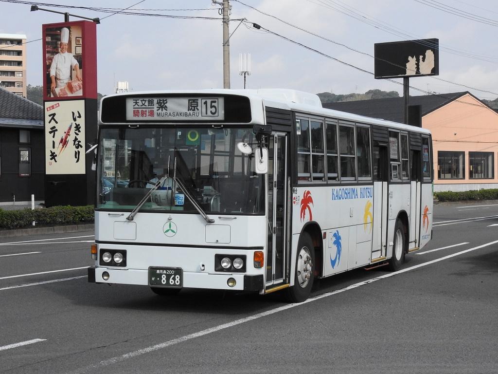 f:id:Rapid_Express_KobeSannomiya:20210302183658j:plain