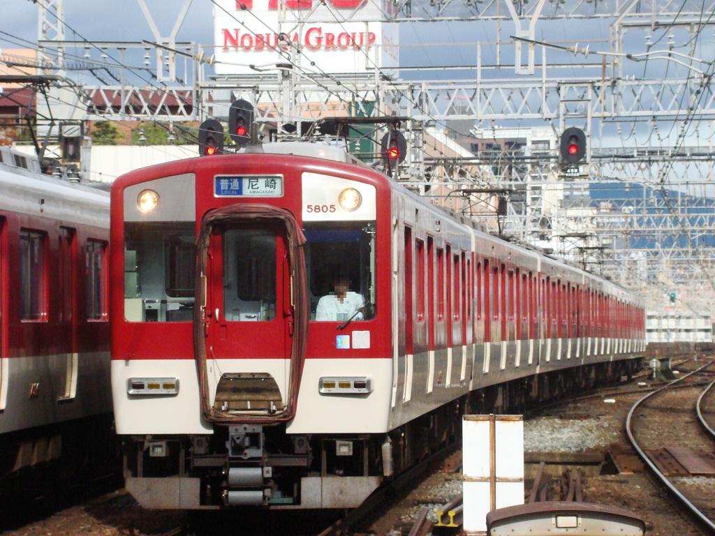 f:id:Rapid_Express_KobeSannomiya:20210302183713j:plain