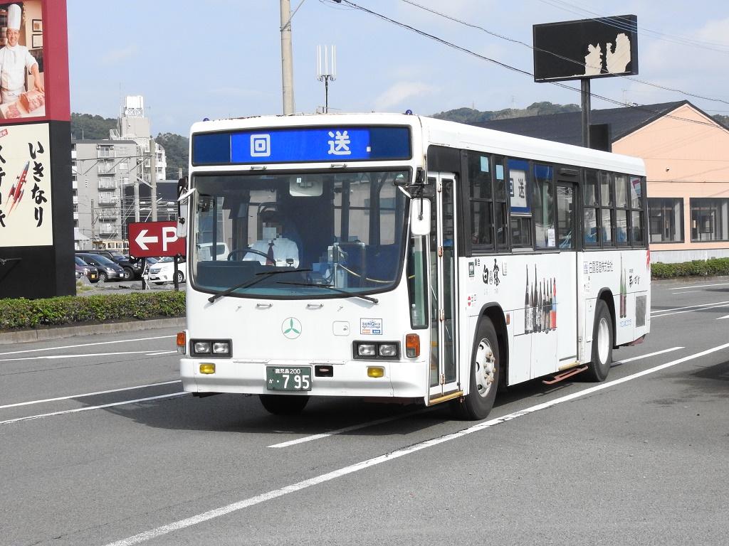 f:id:Rapid_Express_KobeSannomiya:20210303183431j:plain