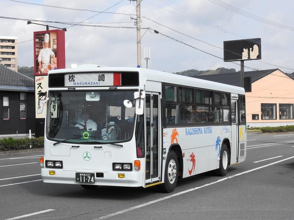 f:id:Rapid_Express_KobeSannomiya:20210303183624j:plain