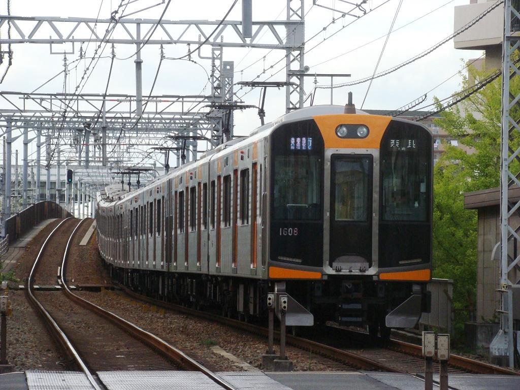 f:id:Rapid_Express_KobeSannomiya:20210304183251j:plain