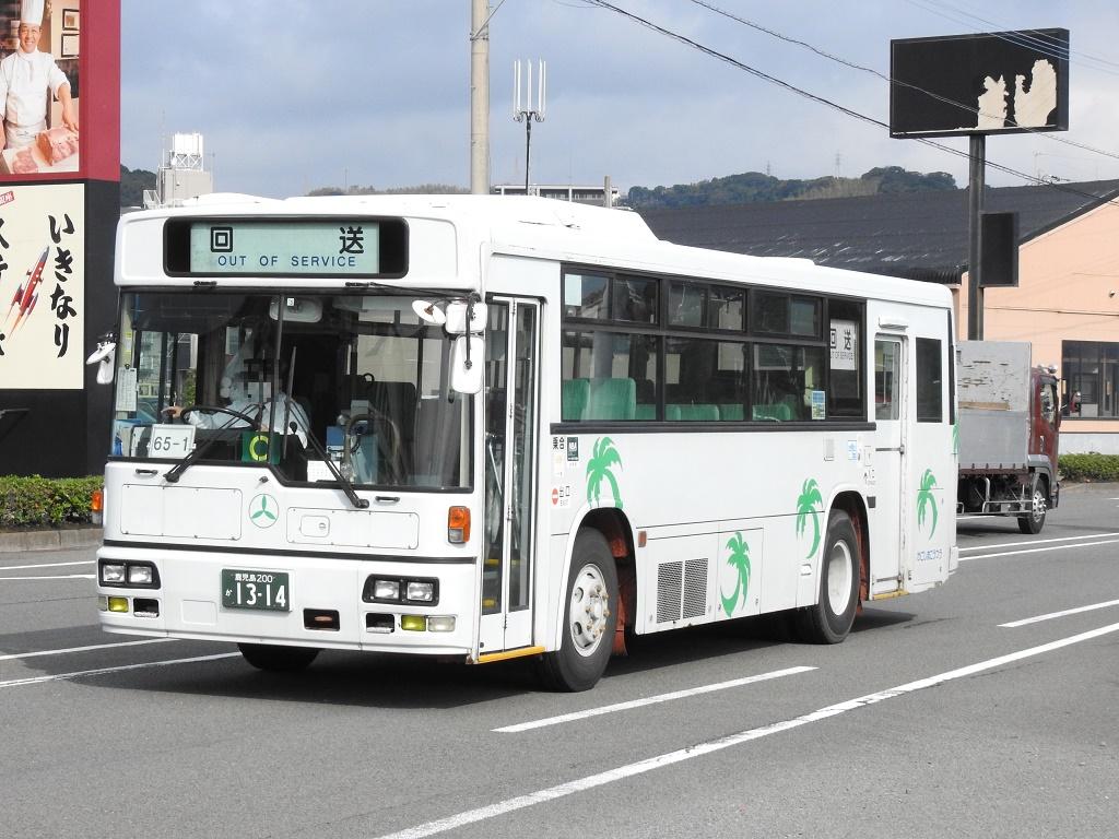 f:id:Rapid_Express_KobeSannomiya:20210305184609j:plain