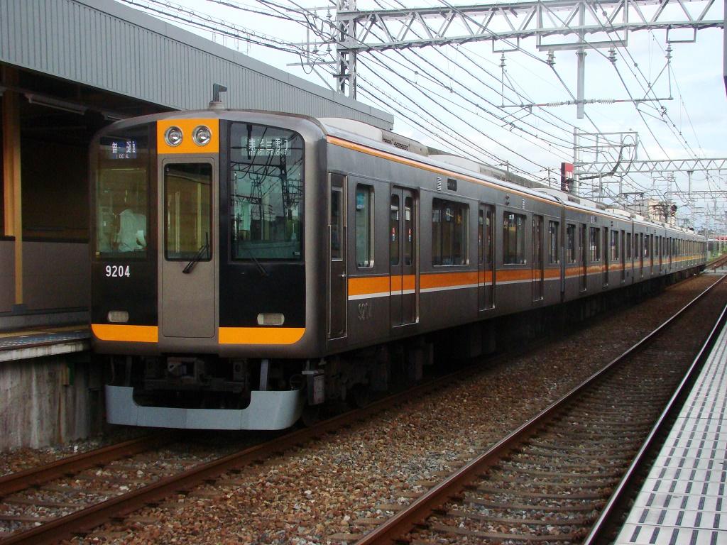 f:id:Rapid_Express_KobeSannomiya:20210306111151j:plain
