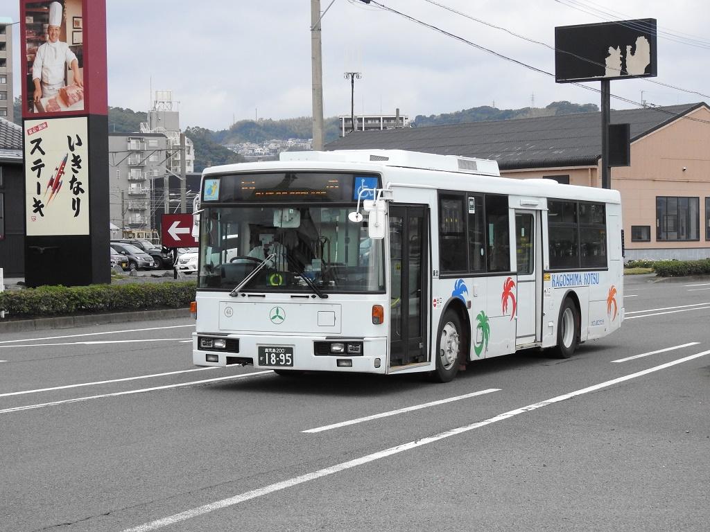 f:id:Rapid_Express_KobeSannomiya:20210308190320j:plain