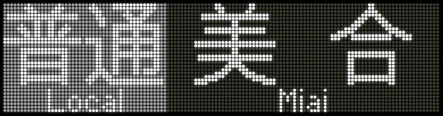 f:id:Rapid_Express_KobeSannomiya:20210309183647p:plain