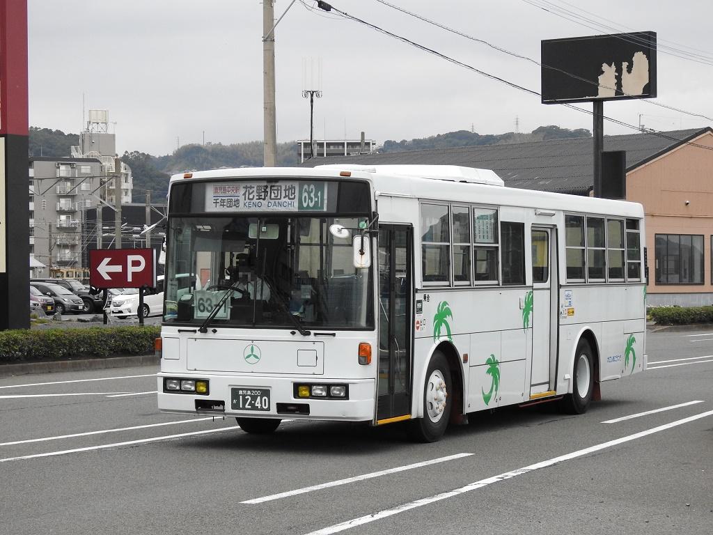 f:id:Rapid_Express_KobeSannomiya:20210309184003j:plain