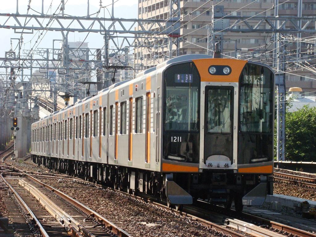 f:id:Rapid_Express_KobeSannomiya:20210309184022j:plain