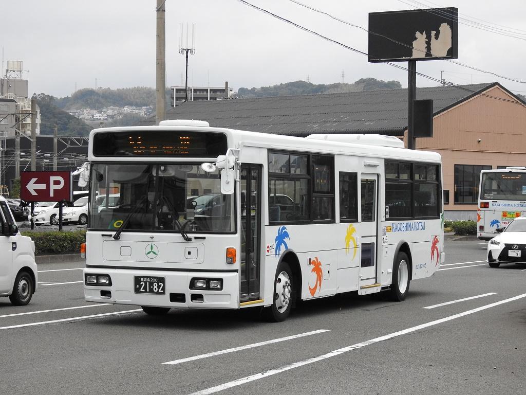 f:id:Rapid_Express_KobeSannomiya:20210314114445j:plain