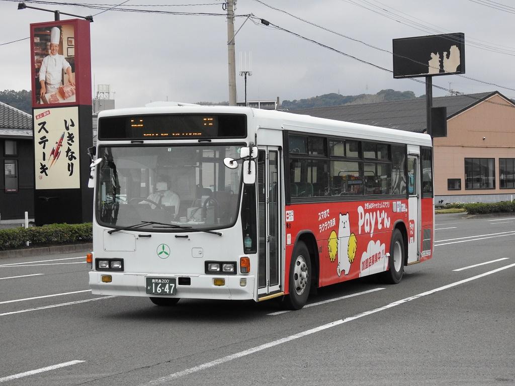 f:id:Rapid_Express_KobeSannomiya:20210316184348j:plain