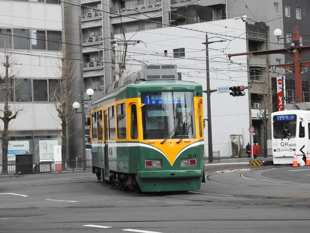 f:id:Rapid_Express_KobeSannomiya:20210317194150j:plain