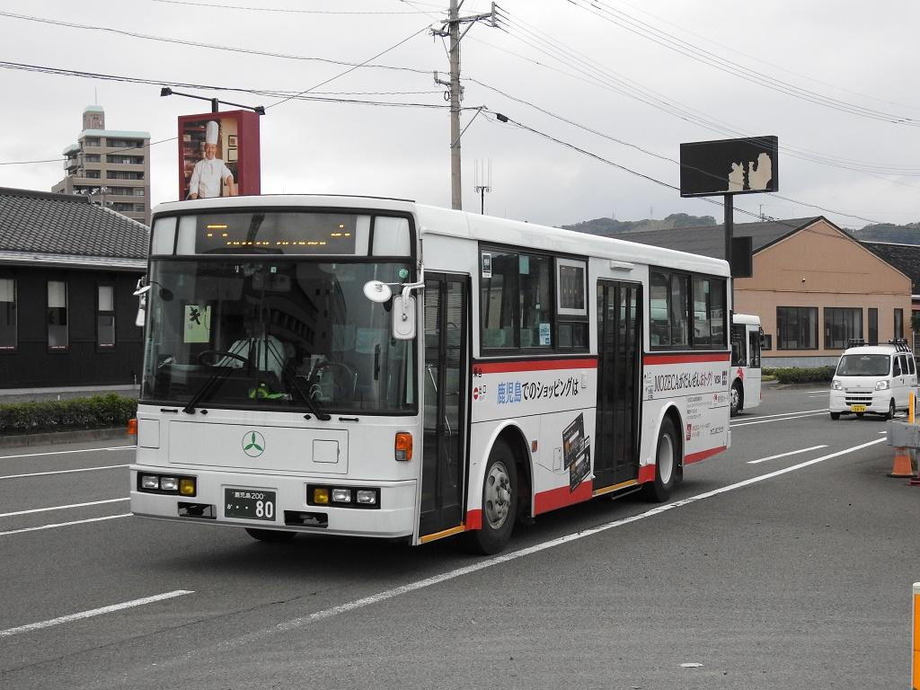 f:id:Rapid_Express_KobeSannomiya:20210318165852j:plain