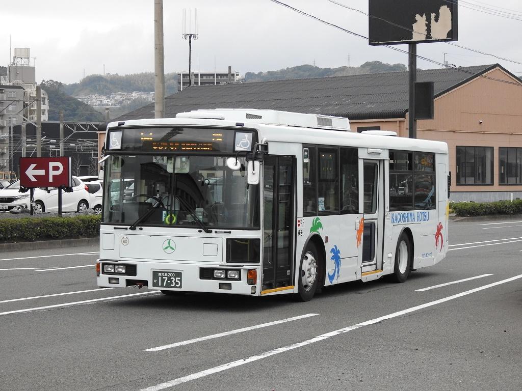 f:id:Rapid_Express_KobeSannomiya:20210318165925j:plain