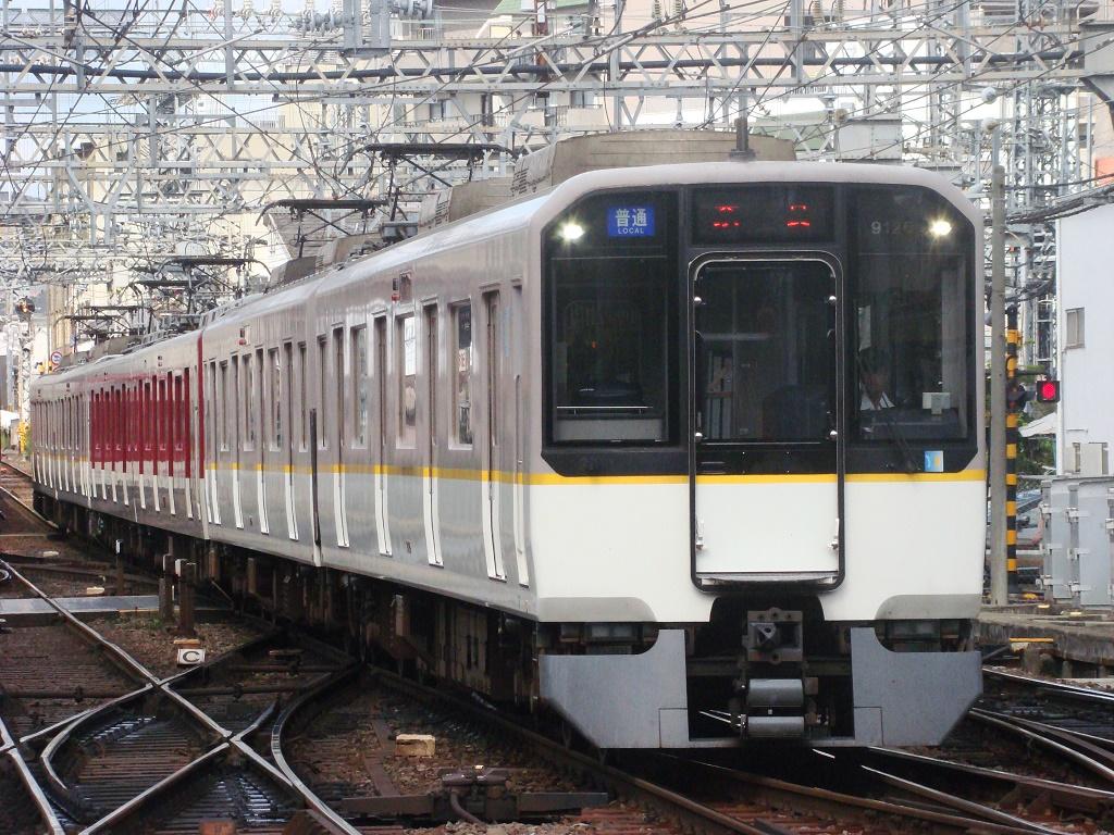 f:id:Rapid_Express_KobeSannomiya:20210318165940j:plain