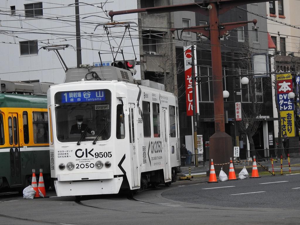 f:id:Rapid_Express_KobeSannomiya:20210318170002j:plain