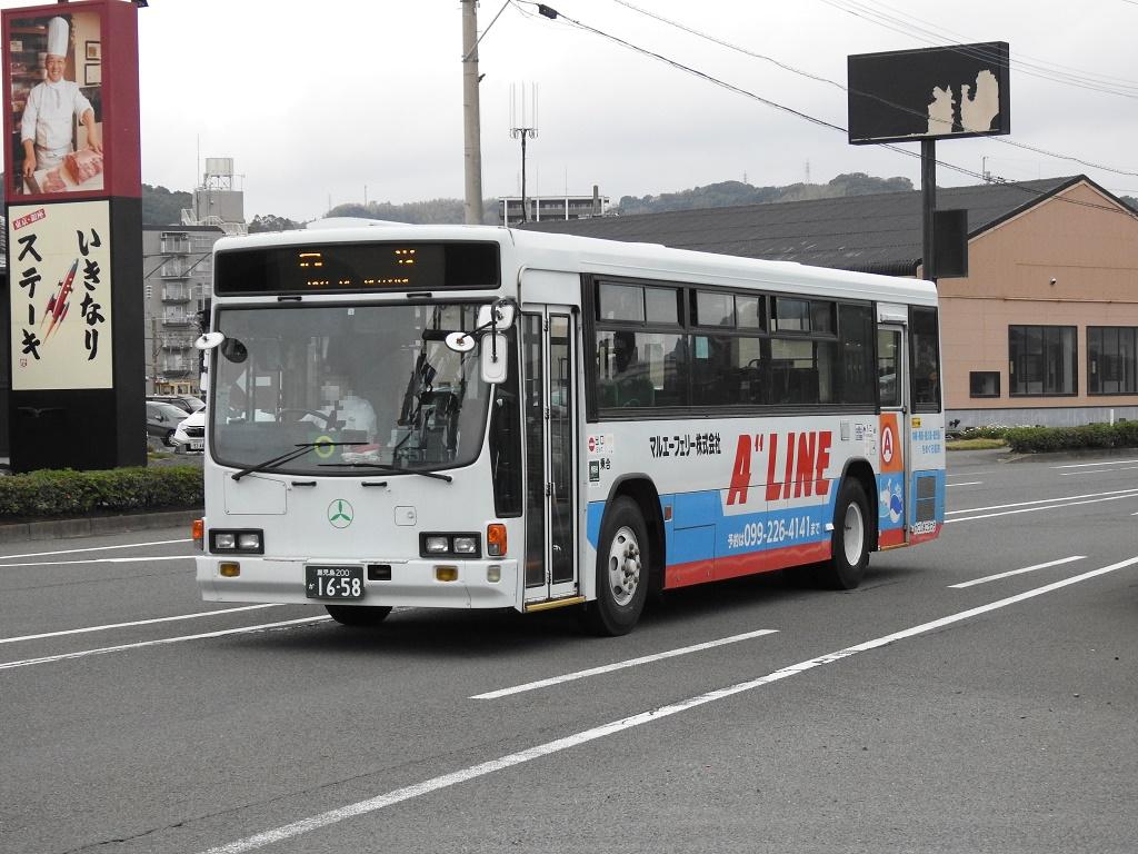 f:id:Rapid_Express_KobeSannomiya:20210320121025j:plain
