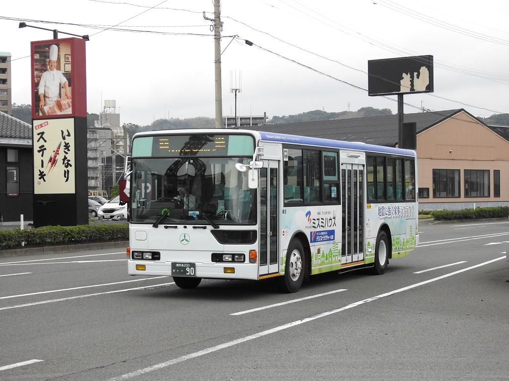 f:id:Rapid_Express_KobeSannomiya:20210320121052j:plain