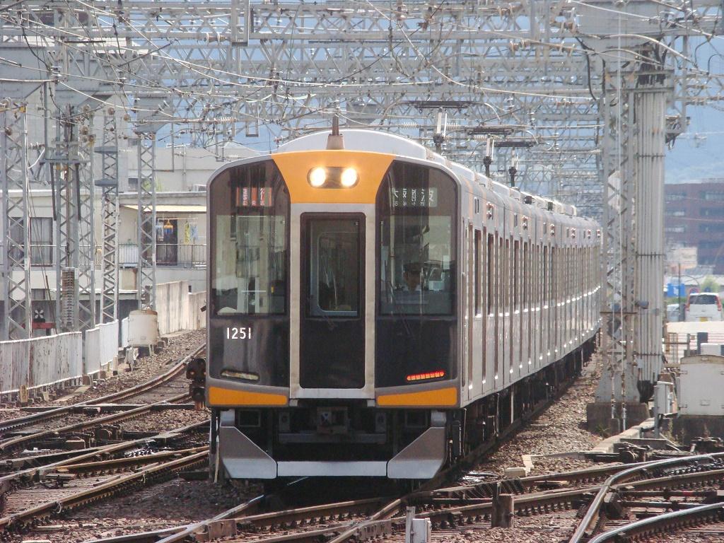 f:id:Rapid_Express_KobeSannomiya:20210320121107j:plain