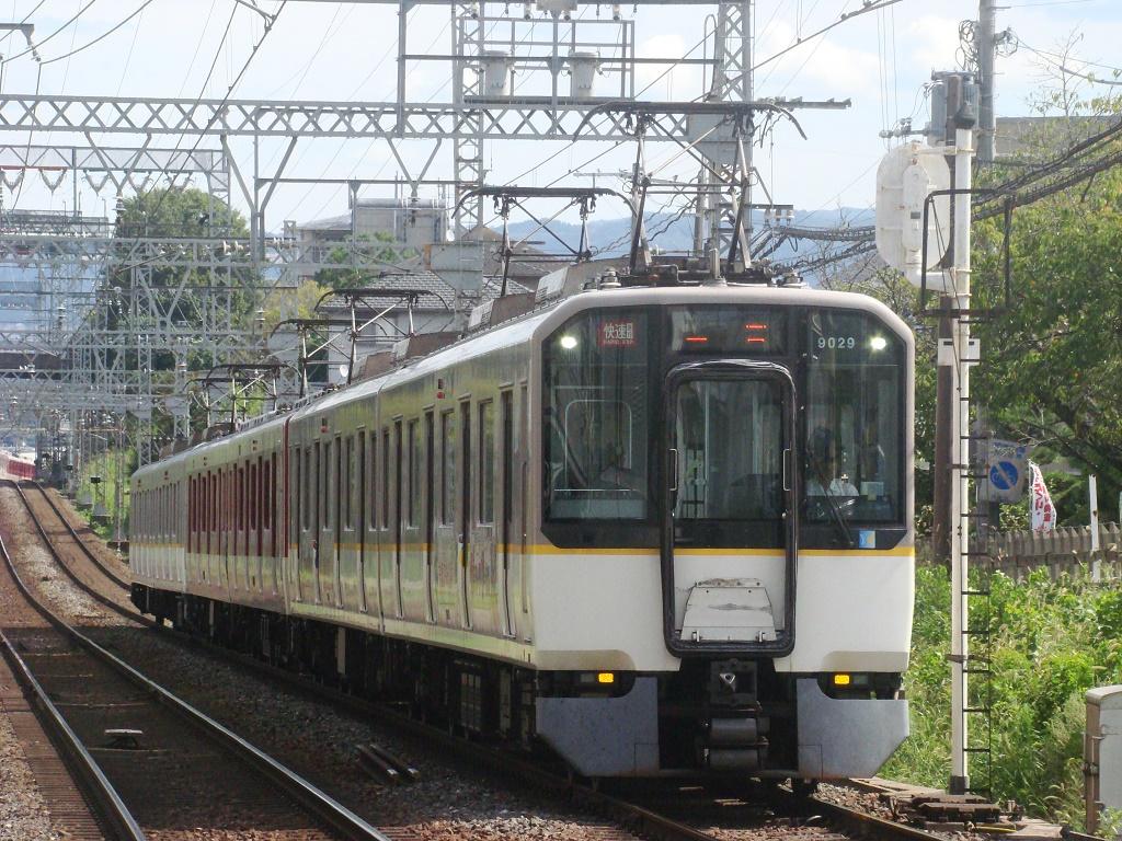 f:id:Rapid_Express_KobeSannomiya:20210323182905j:plain
