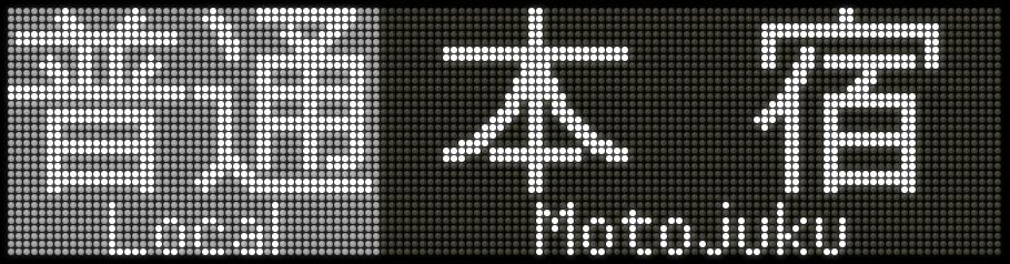 f:id:Rapid_Express_KobeSannomiya:20210326182803p:plain