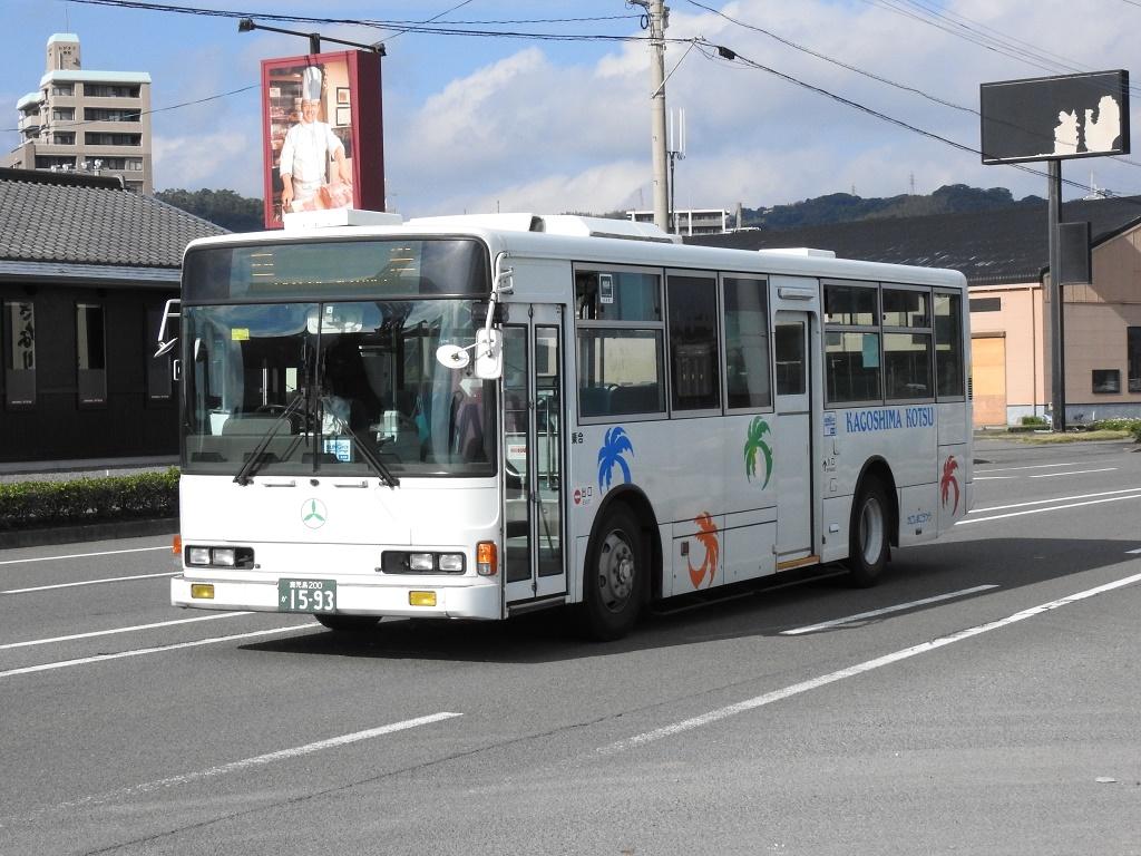 f:id:Rapid_Express_KobeSannomiya:20210326194917j:plain
