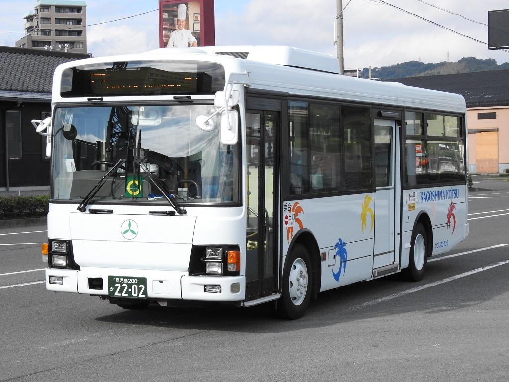 f:id:Rapid_Express_KobeSannomiya:20210327114827j:plain