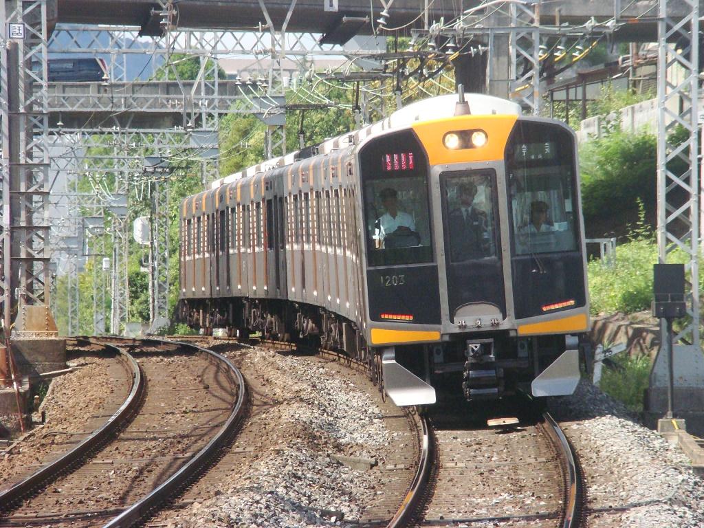 f:id:Rapid_Express_KobeSannomiya:20210329192056j:plain