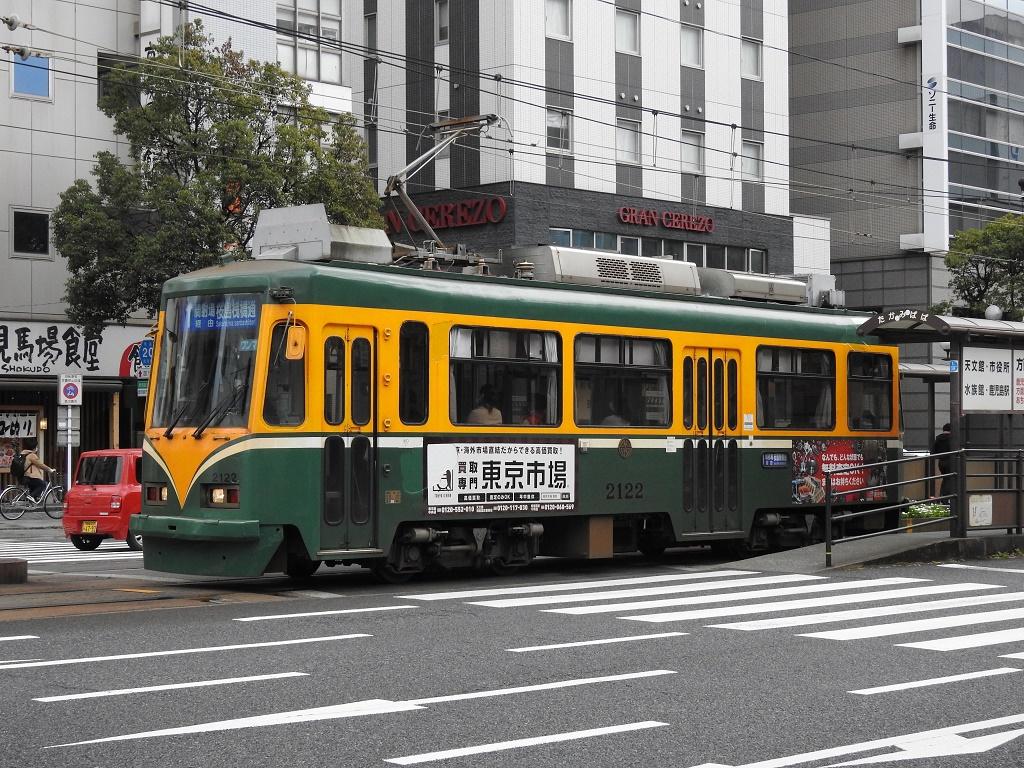 f:id:Rapid_Express_KobeSannomiya:20210329192128j:plain