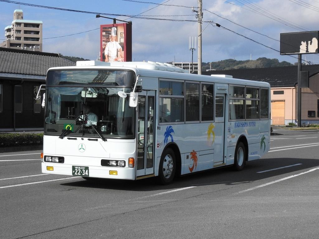f:id:Rapid_Express_KobeSannomiya:20210330185416j:plain
