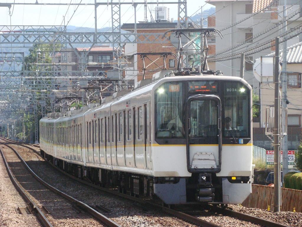 f:id:Rapid_Express_KobeSannomiya:20210330185549j:plain