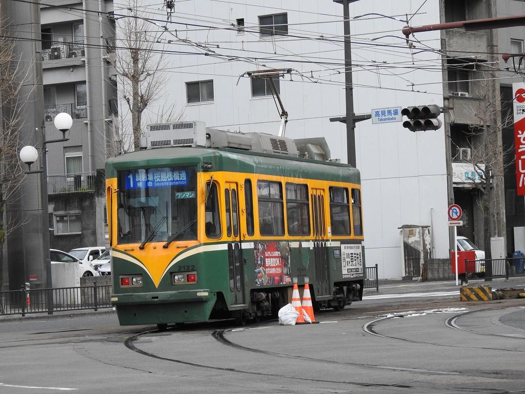f:id:Rapid_Express_KobeSannomiya:20210330185617j:plain