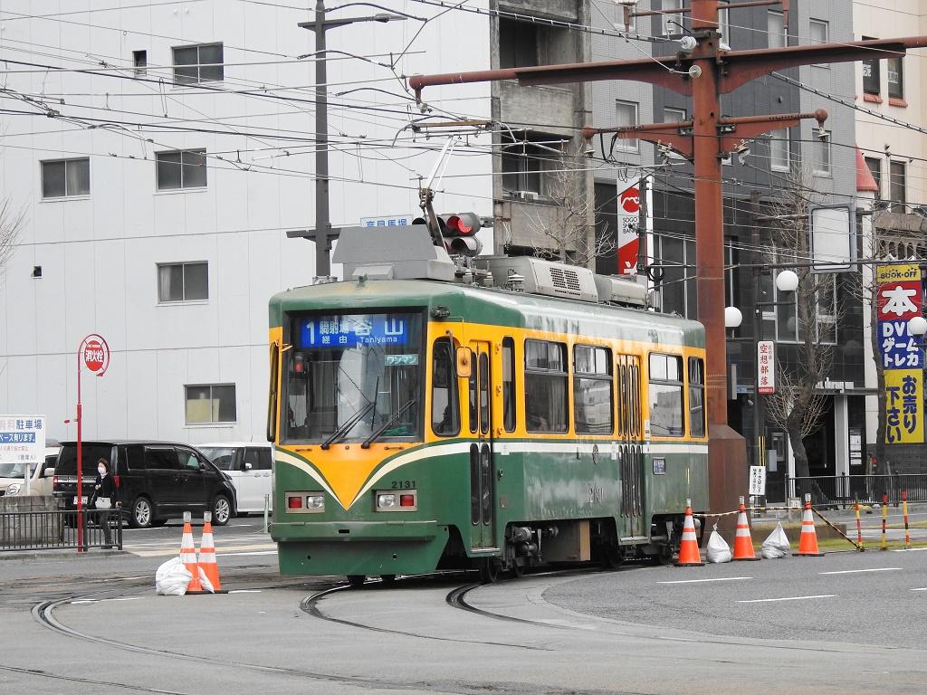 f:id:Rapid_Express_KobeSannomiya:20210403102027j:plain