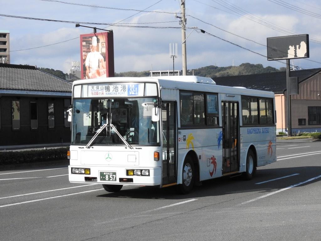 f:id:Rapid_Express_KobeSannomiya:20210404111714j:plain