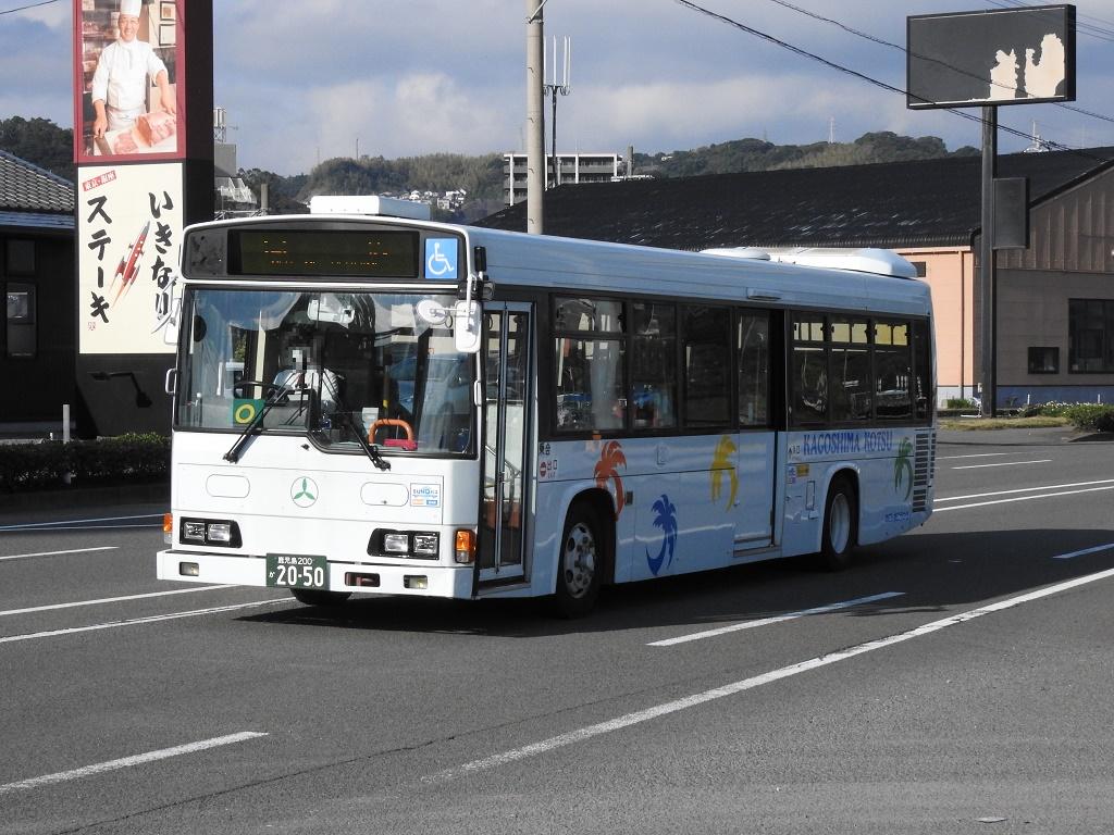 f:id:Rapid_Express_KobeSannomiya:20210404111734j:plain
