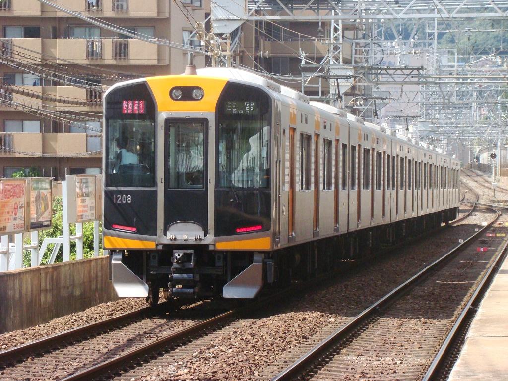 f:id:Rapid_Express_KobeSannomiya:20210404111745j:plain