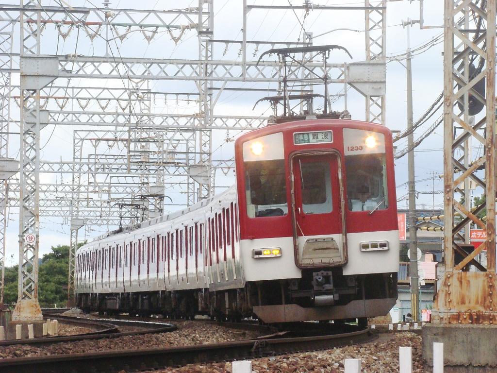 f:id:Rapid_Express_KobeSannomiya:20210406085945j:plain