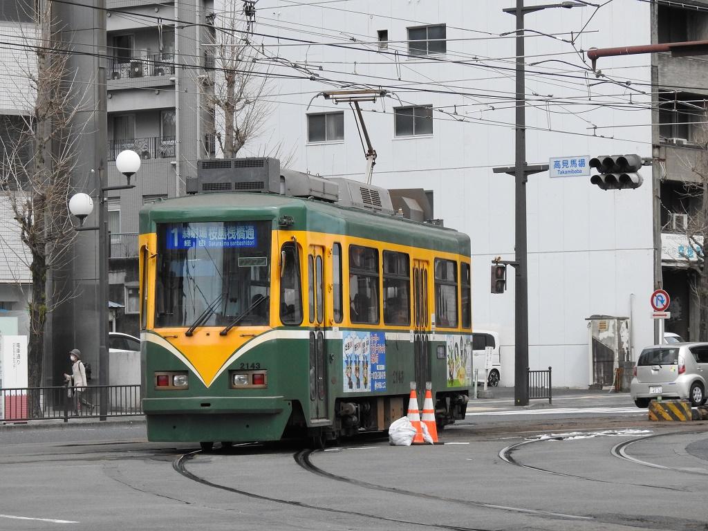 f:id:Rapid_Express_KobeSannomiya:20210407091437j:plain