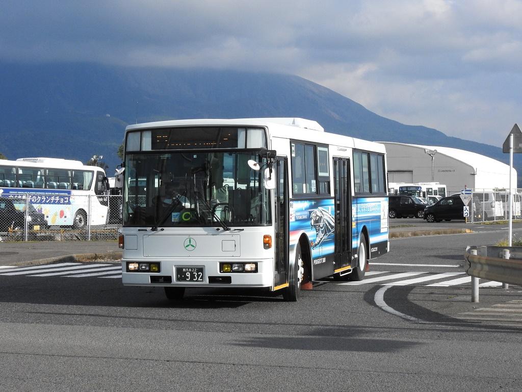 f:id:Rapid_Express_KobeSannomiya:20210409102251j:plain