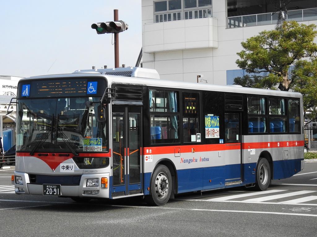 f:id:Rapid_Express_KobeSannomiya:20210413124826j:plain