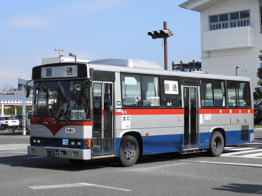 f:id:Rapid_Express_KobeSannomiya:20210416100926j:plain