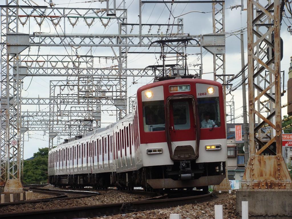 f:id:Rapid_Express_KobeSannomiya:20210416100939j:plain