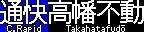 f:id:Rapid_Express_KobeSannomiya:20210417083416j:plain