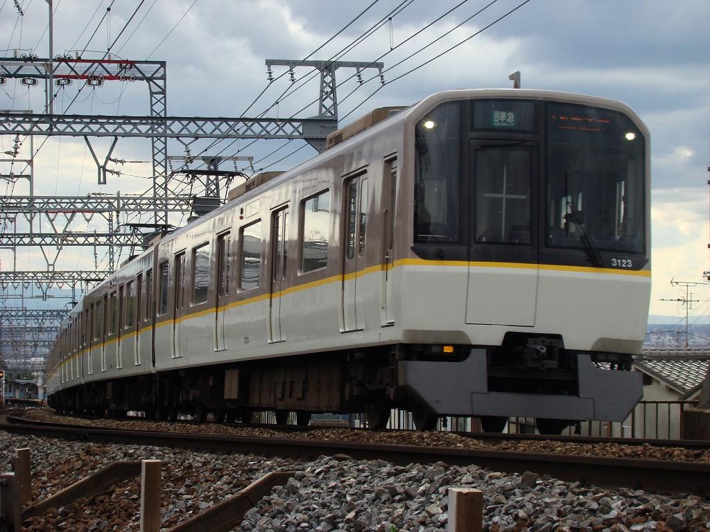 f:id:Rapid_Express_KobeSannomiya:20210417083518j:plain