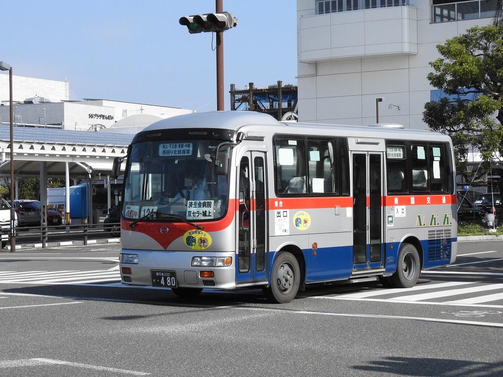 f:id:Rapid_Express_KobeSannomiya:20210418112203j:plain