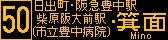 f:id:Rapid_Express_KobeSannomiya:20210420094738j:plain