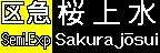 f:id:Rapid_Express_KobeSannomiya:20210421082855j:plain