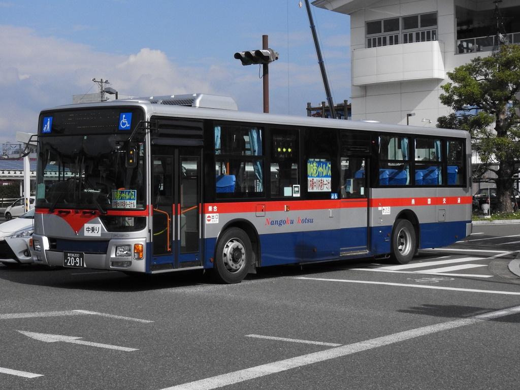 f:id:Rapid_Express_KobeSannomiya:20210421082950j:plain